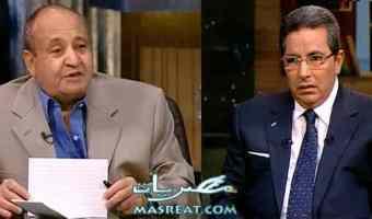 لقاء وحيد حامد مع محمود سعد
