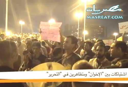 مطالب مظاهرات مصر اليوم 12 اكتوبر - اخبار احداث ميدان التحرير