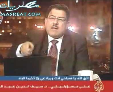 سيف عبد الفتاح مستشار الرئيس محمد مرسي