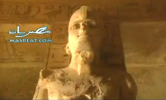 ما هي قصة تعامد الشمس في معبد أبو سمبل وكيف تم انقاذه - فيديو