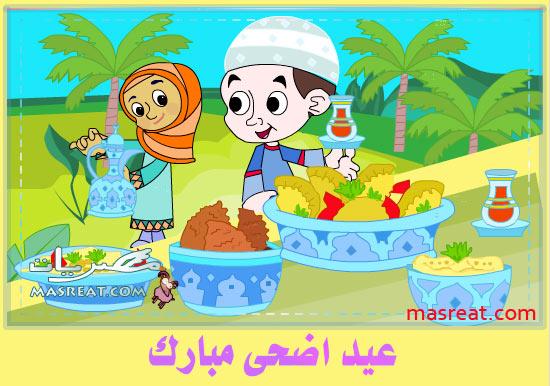 خلفيات عيد الاضحى المبارك للفيس بوك