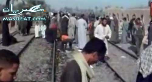 كارثة حادث قطار اسيوط واستقالة وزير النقل اليوم - يوتيوب فيديو
