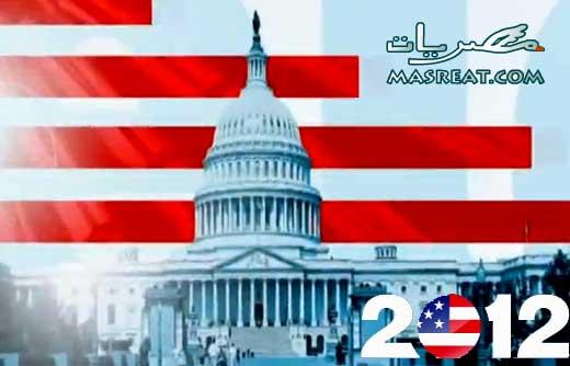 نتائج الانتخابات الامريكية 2012