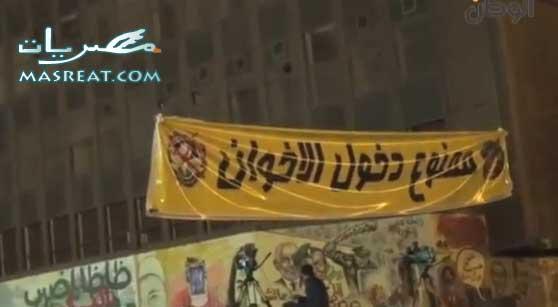 احداث شارع محمد محمود الثانية: ميدان التحرير والقصر العيني الان