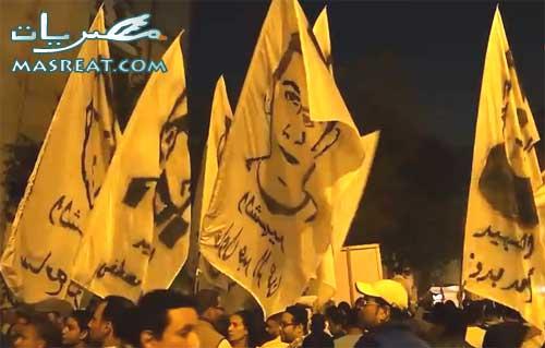 مظاهرات محمد محمود
