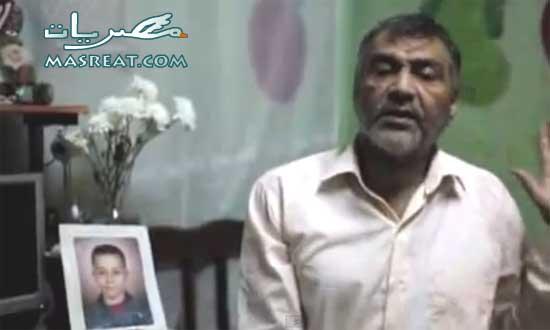 والد جيكا شهيد احداث محمد محمود يدعو لمظاهرات ميدان التحرير اليوم