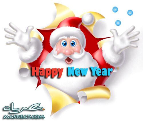 صور بابا نويل السنة الجديدة