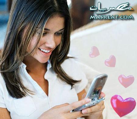 رسائل حب عراقية 2022 مسجات حب وغرام قصيرة رومانسية للموبايل