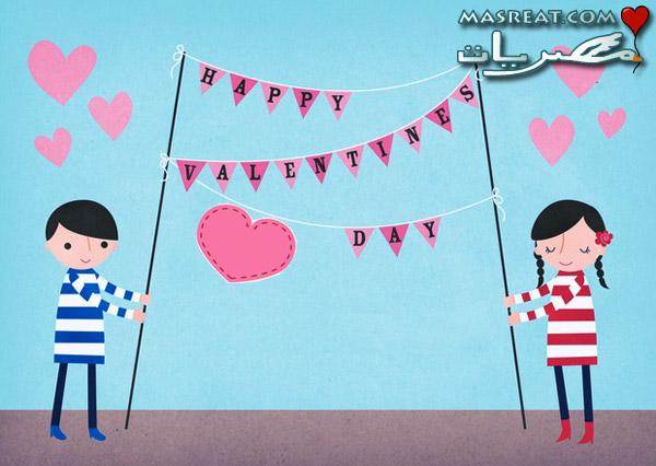 بطاقات معايدة عيد الحب الفانتاين