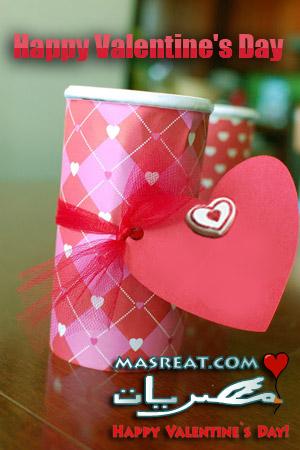 رسائل الفلانتين للحبيب 2021 مسجات عيد الحب للعشاق قصيرة للموبايل