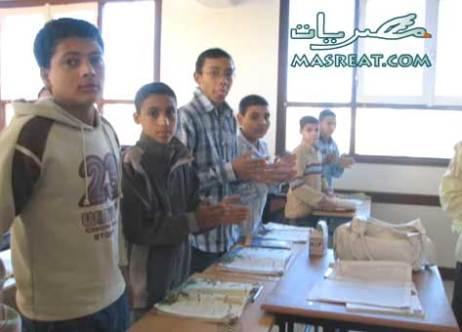 نتائج الشهادة الاعدادية بسوهاج الترم الثاني 2019 مديرية التربية والتعليم