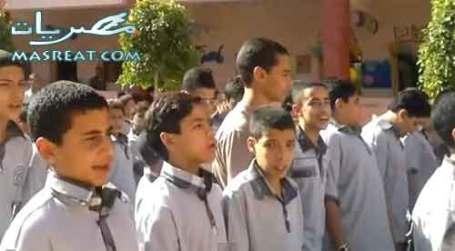 نتائج امتحانات الشهادة الاعدادية الصف الثالث الاعدادى 2019