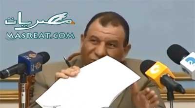 موقع وزارة التربية والتعليم في مصر نتائج الامتحانات 2019-2020