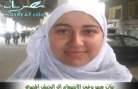 شروط كيفية القبول الالتحاق بالمدارس الثانوية العسكرية المصرية 2021 بنين بنات
