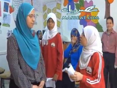 موقع مديرية التربية والتعليم 2019 - 2020 محافظة اسيوط