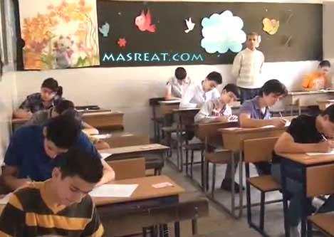 نتائج الامتحانات لطلاب الصف التاسع سوريا 2019 من موقع وزارة التربية والتعليم السورية الرسمي