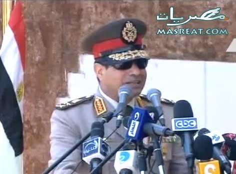خطاب السيسي الاخير اليوم: دعوة لنزول المصريين للميادين يوم الجمعة
