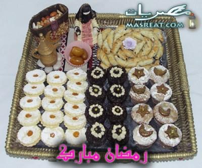 رسائل مسجات رمضان مصرية 2017 للحبيب للاصدقاء مضحكة
