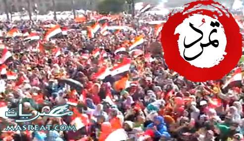 ردود فعل الرئيس المخلوع محمد مرسي والاخوان على بيان الجيش الان
