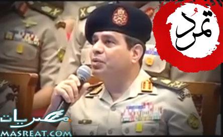 بيان القوات المسلحة المصرية الاخير اليوم العد التنازلي لسقوط مرسي