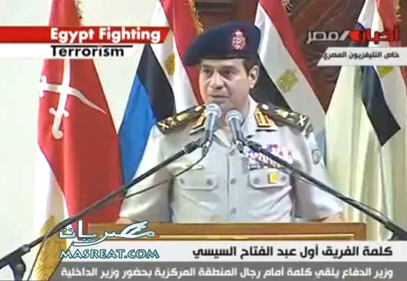 يوتيوب نص خطاب السيسي الاخير اليوم: اقوى كلمة عن احداث مصر الآن