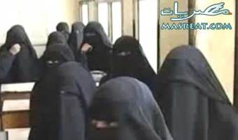 وزارة التربية والتعليم في اليمن