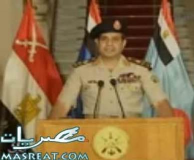 الفيديو المسرب للفريق عبد الفتاح السيسي