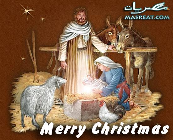 بطاقات الميلاد المجيد