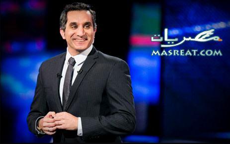 مشاهدة يوتيوب تسجيل حلقة برنامج باسم يوسف الممنوعة من العرض كاملة