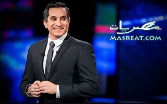 حلقة برنامج باسم يوسف الاخيرة الممنوعة من العرض