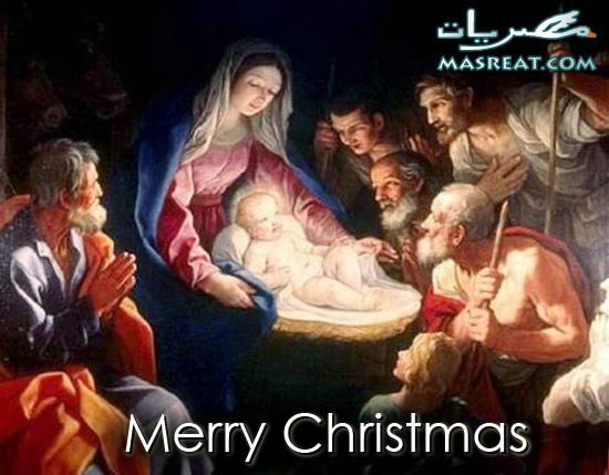 صور معايدة عيد الميلاد المجيد