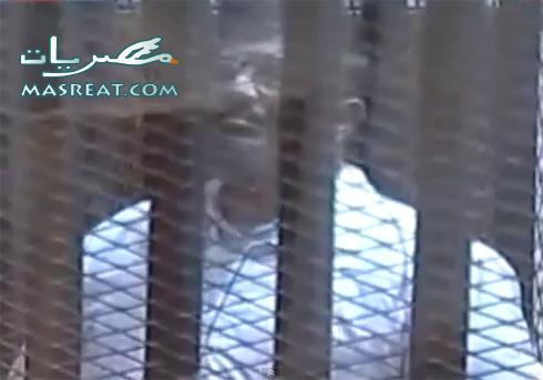 مشاهدة تسجيل محاكمة محمد مرسي كاملة يوتيوب فيديو