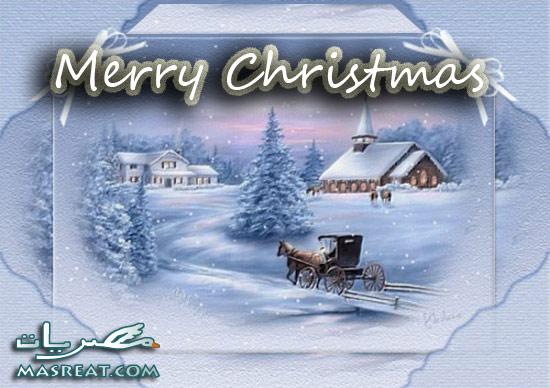 صور تهنئة عيد الميلاد المجيد