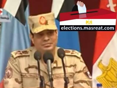 نتيجة الاستفتاء تفضي الى قرار ترشح الفريق السيسي للرئاسة