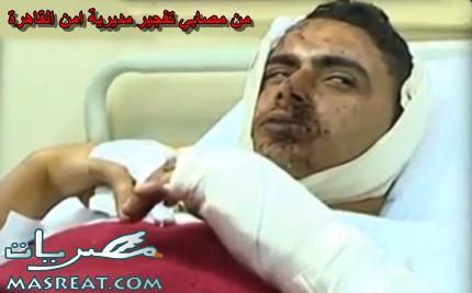 ضحايا تفجير مديرية امن القاهرة
