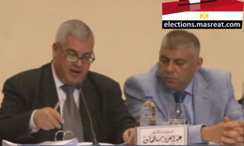 موقع اللجنة العليا للانتخابات الرئاسية.. اعرف لجنتك الانتخابية