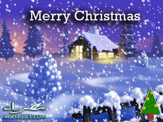 صور تهاني ميري كريسماس