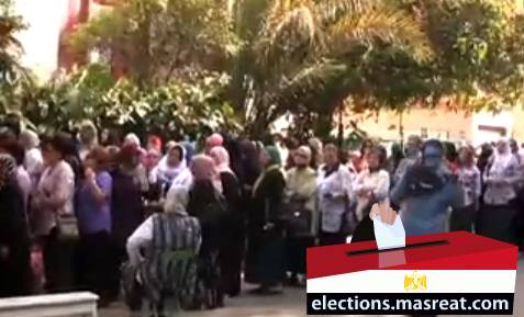 تحديد موعد الانتخابات الرئاسية المصرية 2014