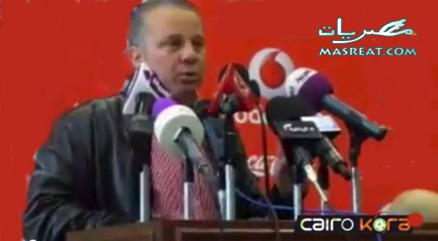 شوقي غريب مدرب منتخب مصر الوطني لكرة القدم الجديد