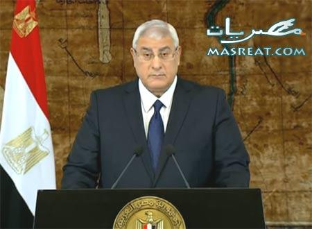 تحميل وقراءة نص قانون الانتخابات الرئاسية المصرية الجديد 2014