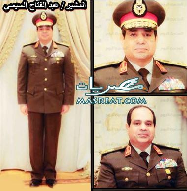 صور عبد الفتاح السيسي برتبة المشير
