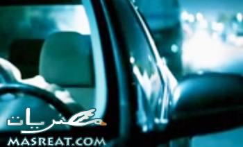 حادث خطف  طبيبة في مدينة نصر بالقاهرة