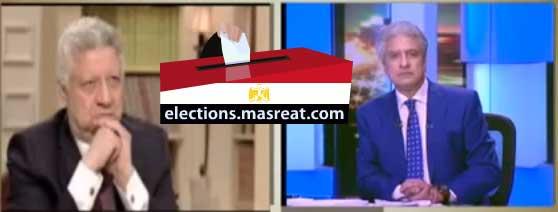 مرتضى منصور يهاجم اللجنة العليا لانتخابات الرئاسة 2014