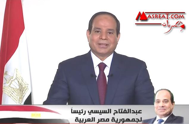 يوم حفل تنصيب الرئيس الجديد عبد الفتاح السيسي اجازة رسمية
