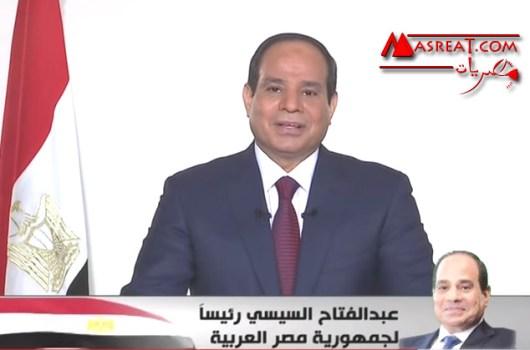 موعد يوم حفل تنصيب عبد الفتاح السيسي رئيساً جديداً لمصر