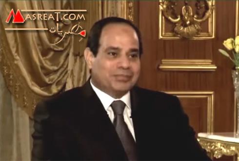 حفل تنصيب السيسي رئيساً لمصر واعلان نتائج الانتخابات الرسمية