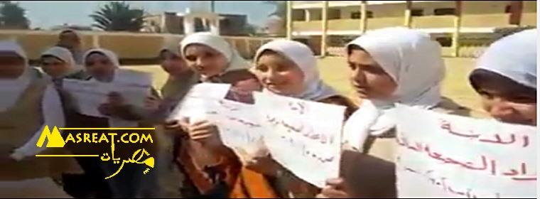 نتائج الشهادة الابتدائية محافظة كفر الشيخ 2019
