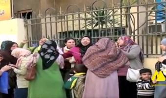 نتيجة الشهادة الابتدائية محافظة الجيزة 2019 مديرية التربية والتعليم