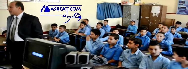 نتائج الصف السادس الابتدائي 2019 محافظة البحيرة