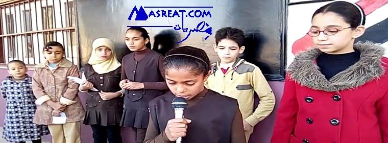 نتائج الشهادة الابتدائية محافظة الدقهلية برقم الجلوس 2019